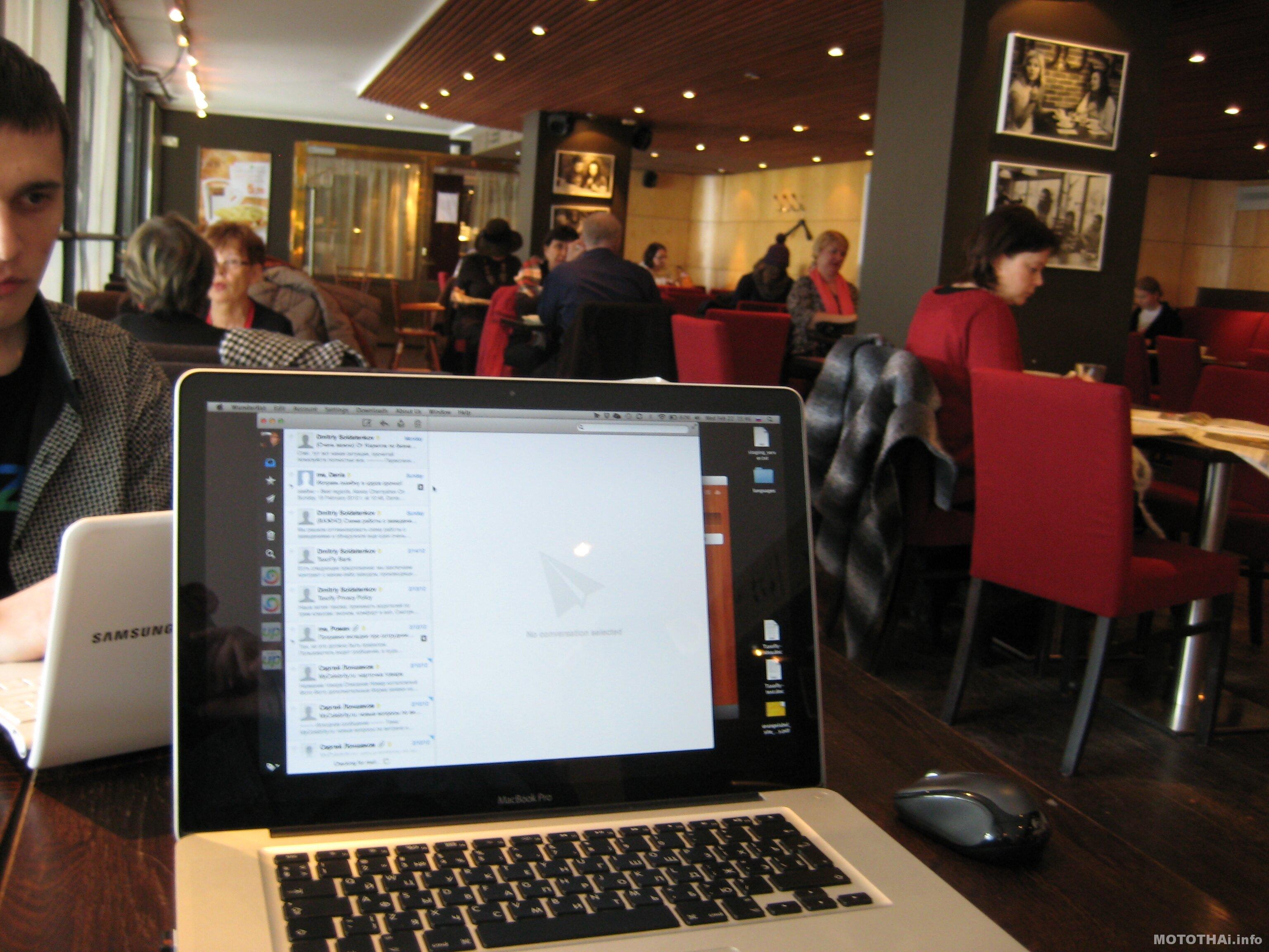 Кафе в Хельсинки