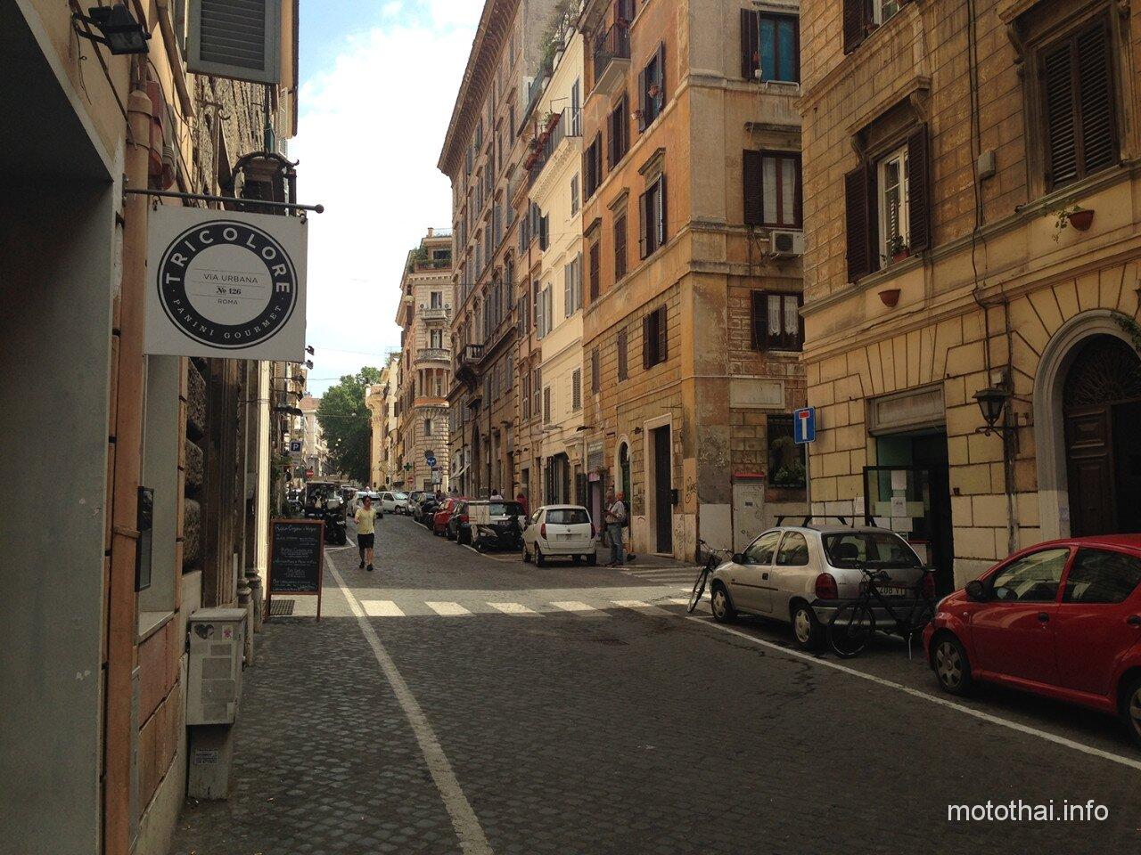 Улицы исторического Рима